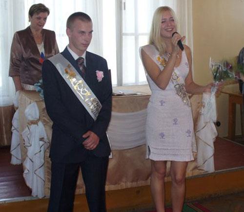 Подруга замужем теперь... Поздравления от свидетельницы.