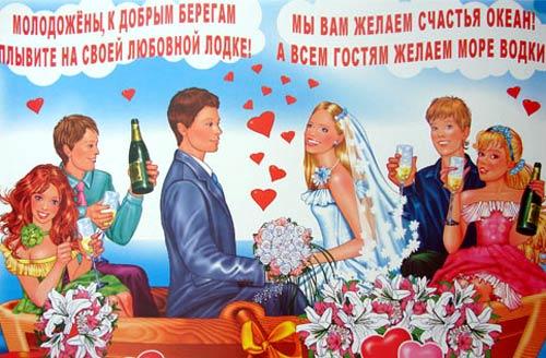 Каталог товаров - Свадебные 40